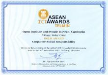 ASEAN Glod Medal  ICT Award 2015